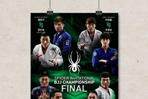 스파이더 BJJ챔피언쉽 대진표