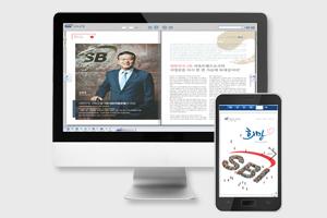 [웹진] SBI 저축은행