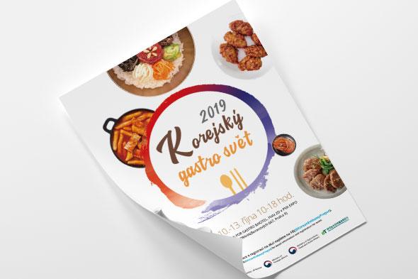 2019 Korean Food & Gastro World