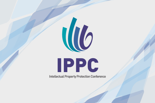 IP보호 컨퍼런스 2019
